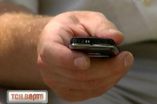 жучок шпион в телефоне